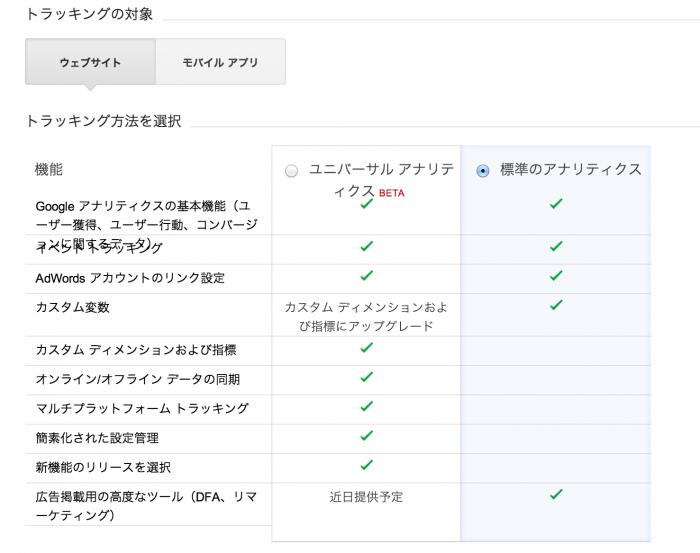 スクリーンショット 2014-01-17 18.13.56