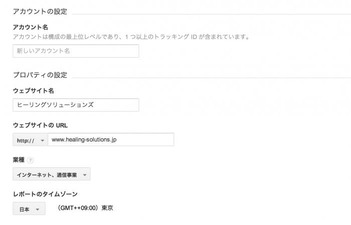 スクリーンショット 2014-01-17 18.14.24