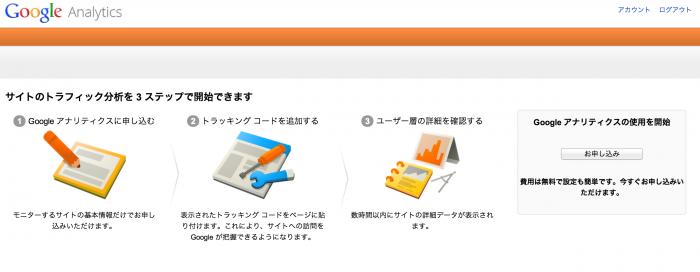 スクリーンショット 2014-01-17 18.12.45