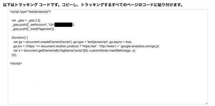 スクリーンショット 2014-01-19 11.28.52