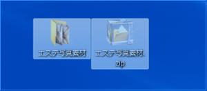 スクリーンショット 2014-02-28 22.28.33