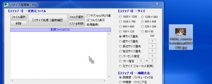 スクリーンショット 2014-02-24 1.15.55