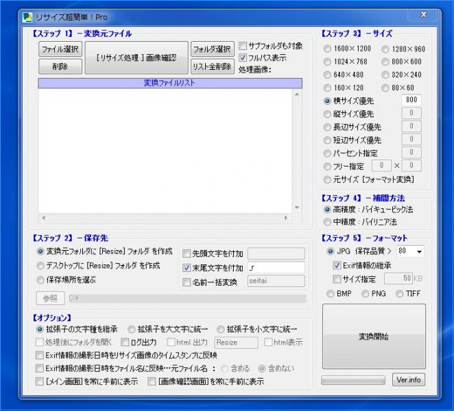 スクリーンショット 2014-02-24 1.09.04
