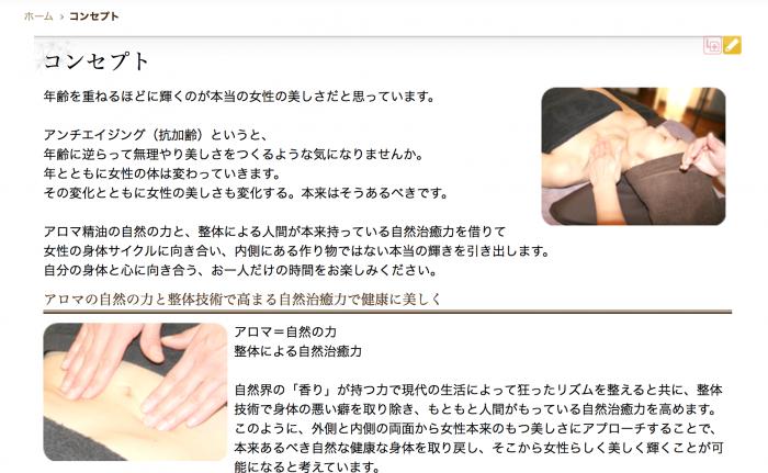 スクリーンショット 2014-02-24 1.50.18