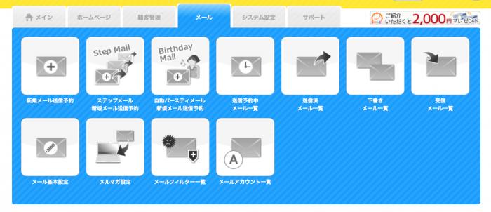 スクリーンショット 2014-02-24 2.00.28
