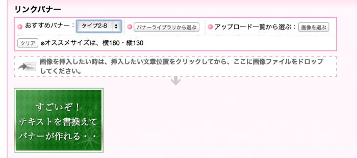 スクリーンショット 2014-02-24 2.21.56