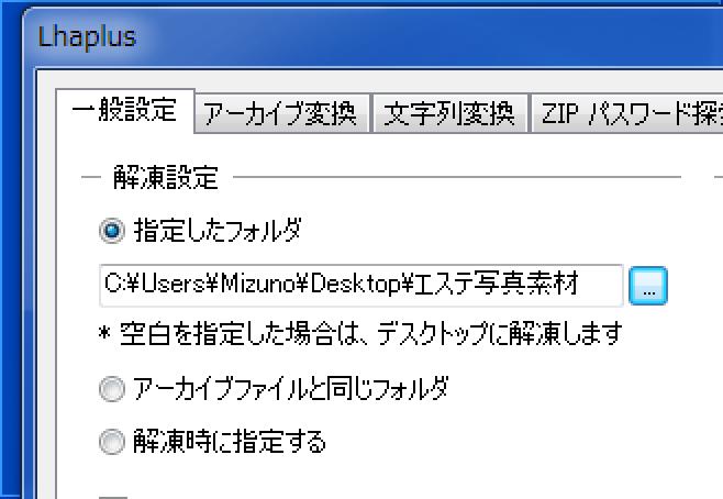 スクリーンショット 2014-02-28 22.25.33