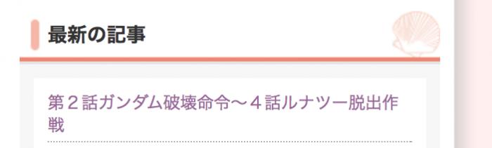 スクリーンショット 2014-02-22 10.54.37