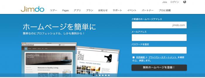 スクリーンショット 2014-02-24 2.31.06