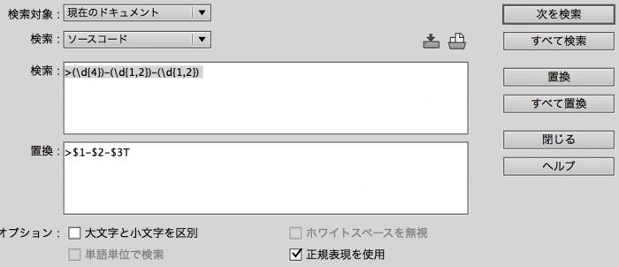 スクリーンショット 2014-02-16 7.16.30