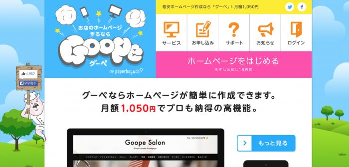 スクリーンショット 2014-02-24 2.32.15