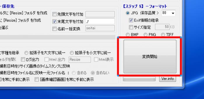 スクリーンショット 2014-02-24 1.18.05