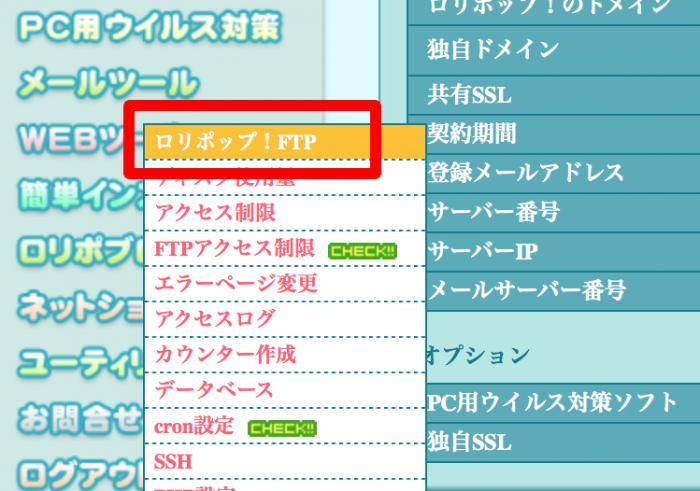 スクリーンショット 2014-02-07 11.17.10