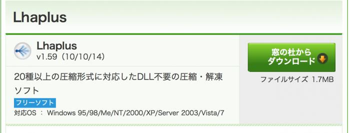 スクリーンショット 2014-02-28 21.54.06
