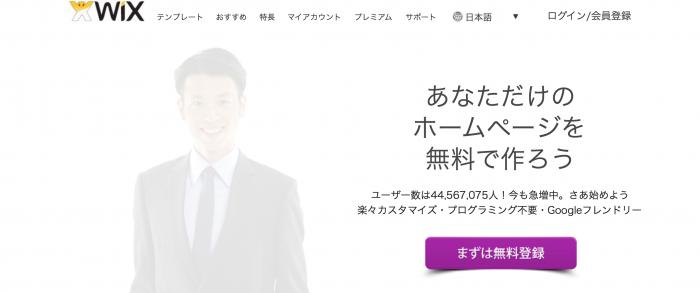 スクリーンショット 2014-02-24 2.31.23