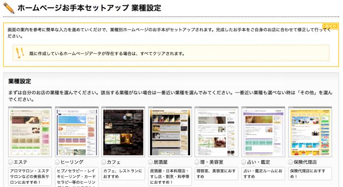 スクリーンショット 2014-02-24 1.46.16
