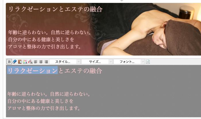 スクリーンショット 2014-02-24 1.49.34