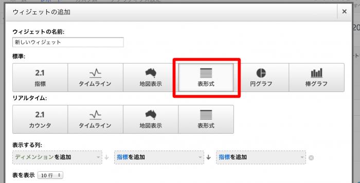 スクリーンショット 2014-02-14 12.50.02