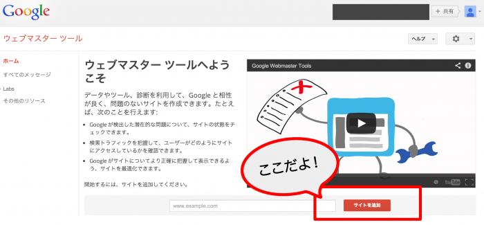 スクリーンショット 2014-02-04 7.35.39
