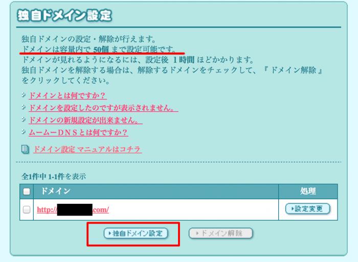 スクリーンショット 2014-02-13 20.26.18