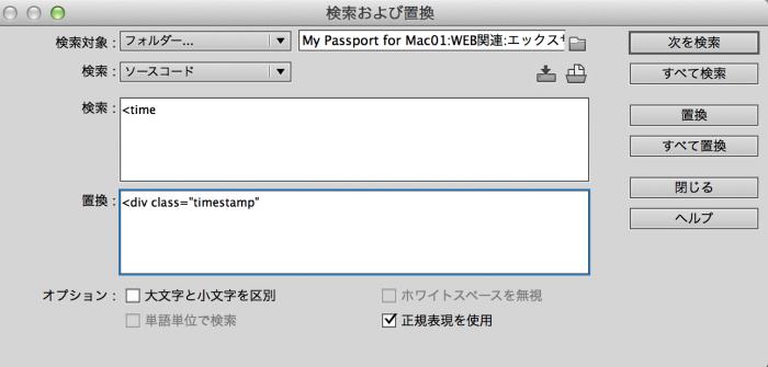 スクリーンショット 2014-02-16 8.29.20
