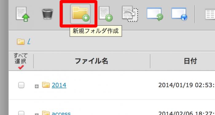 スクリーンショット 2014-02-07 11.21.05