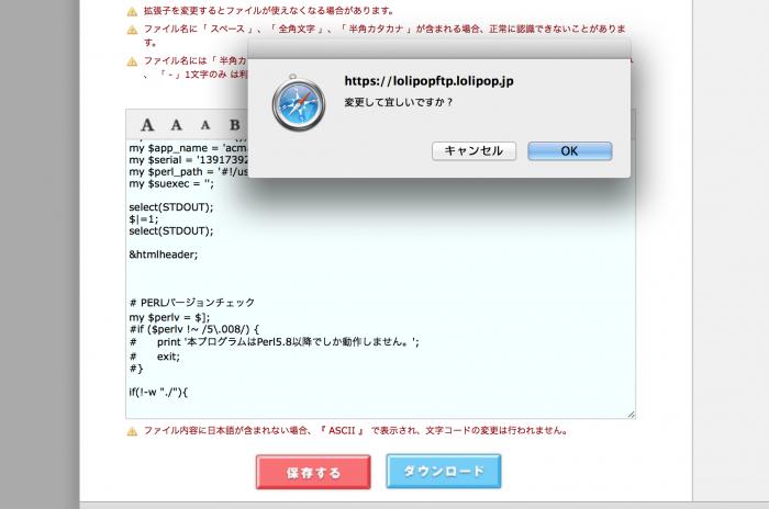 スクリーンショット 2014-02-07 11.38.45