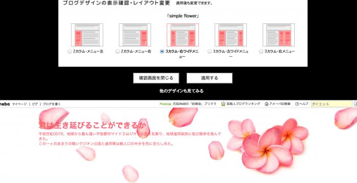 スクリーンショット 2014-02-22 9.15.49
