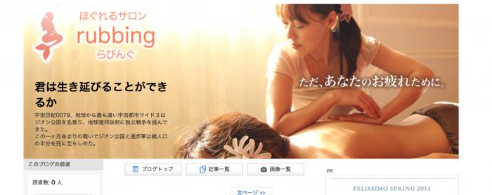 スクリーンショット 2014-02-22 10.20.10