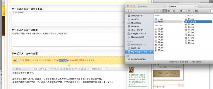 スクリーンショット 2014-02-24 1.52.33