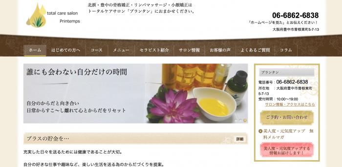 スクリーンショット 2014-02-24 11.55.31