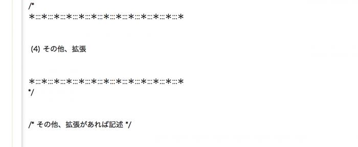 スクリーンショット 2014-02-22 9.56.32