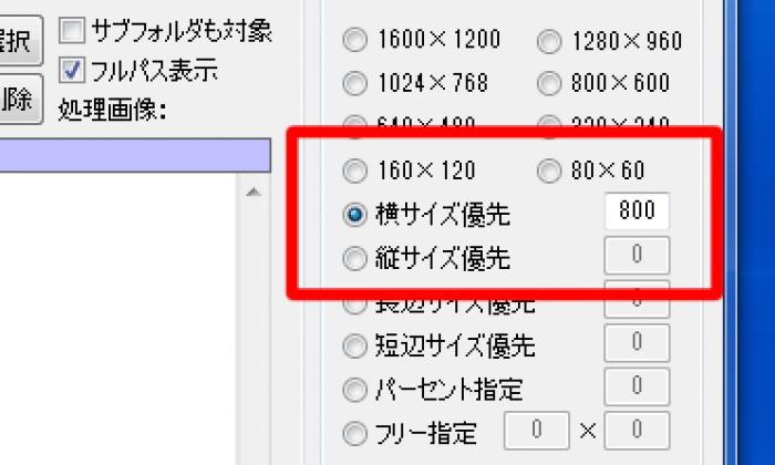 スクリーンショット 2014-02-24 1.10.46