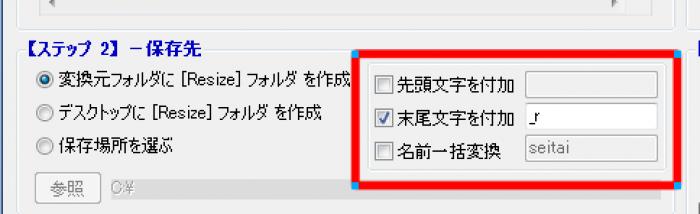 スクリーンショット 2014-02-24 1.13.20