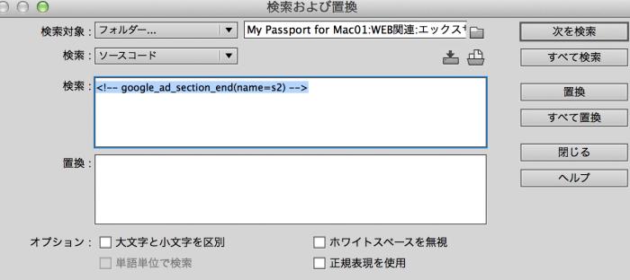 スクリーンショット 2014-02-16 5.52.38