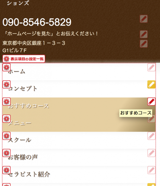 スクリーンショット 2014-02-24 1.58.40