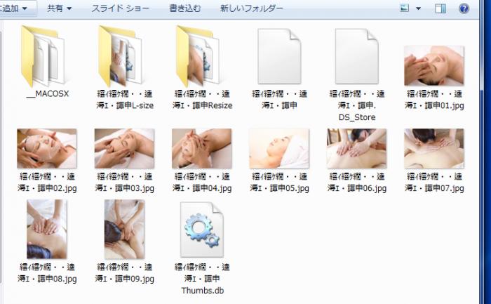 スクリーンショット 2014-02-28 21.47.03