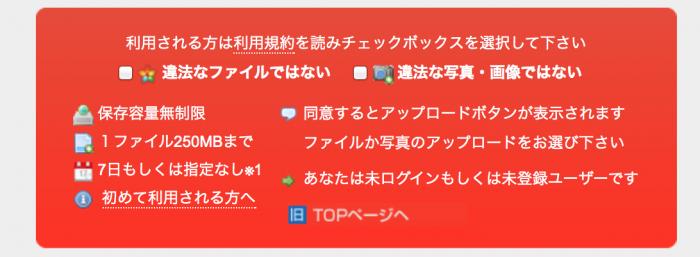 スクリーンショット 2014-02-28 22.39.11