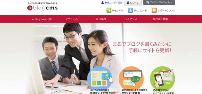 スクリーンショット 2014-02-24 2.53.20