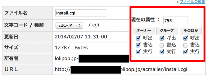 スクリーンショット 2014-02-07 11.37.16