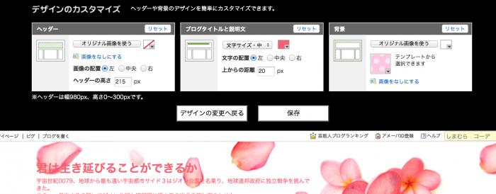 スクリーンショット 2014-02-22 9.17.26