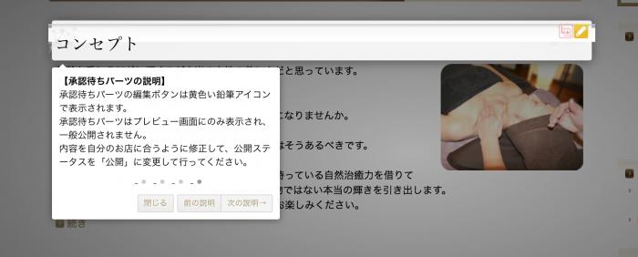 スクリーンショット 2014-02-24 1.48.02