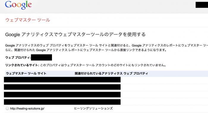 スクリーンショット 2014-02-04 7.54.29