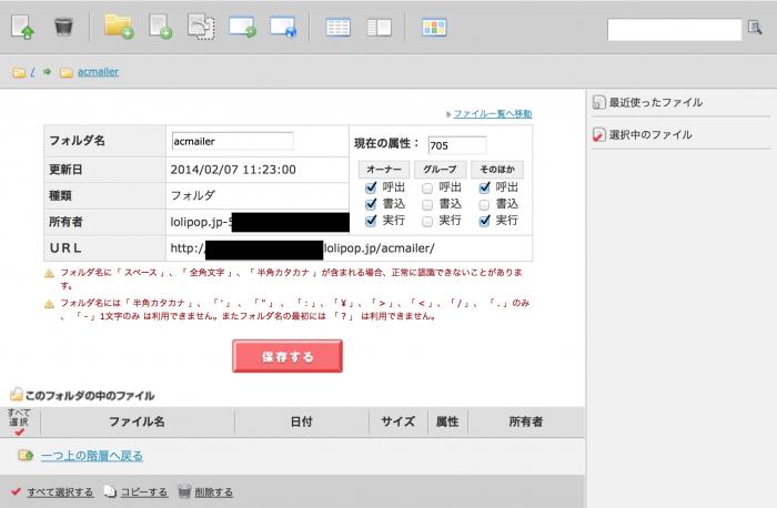 スクリーンショット 2014-02-07 11.27.00