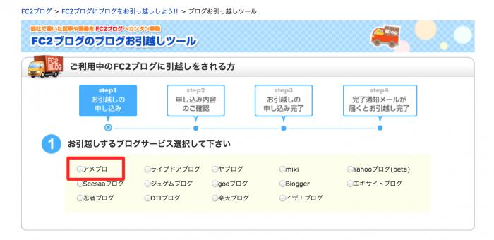 スクリーンショット 2014-02-16 7.24.01