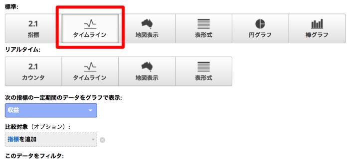 スクリーンショット 2014-02-14 12.36.09