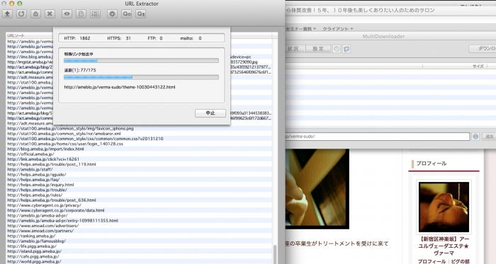 スクリーンショット 2014-02-16 3.41.24