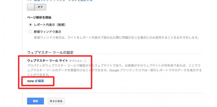 スクリーンショット 2014-02-04 7.52.11