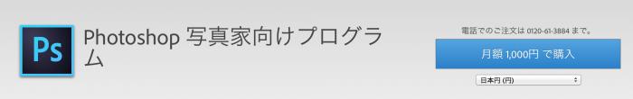 スクリーンショット 2014-02-22 7.48.47