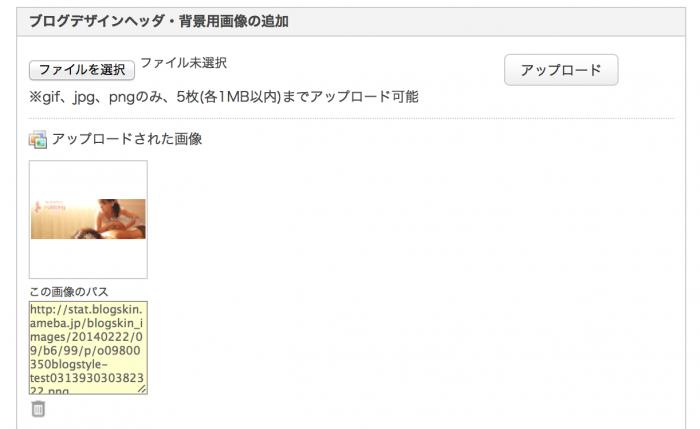 スクリーンショット 2014-02-22 9.53.08